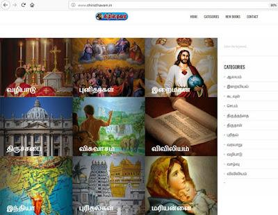 Christian Encylopedia