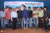 Banthipoola Janaki Movie PressMeet-thumbnail-3