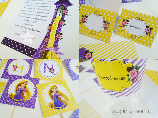 Πριγκίπισσα Ραπουνζέλ-δωρεάν εκτυπώσιμα για γενέθλια
