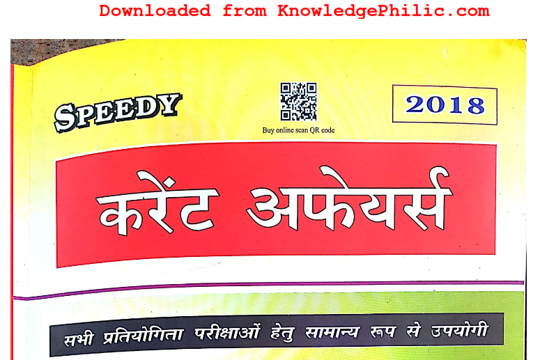 Speedy Current Affairs 2018 Download PDF in Hindi