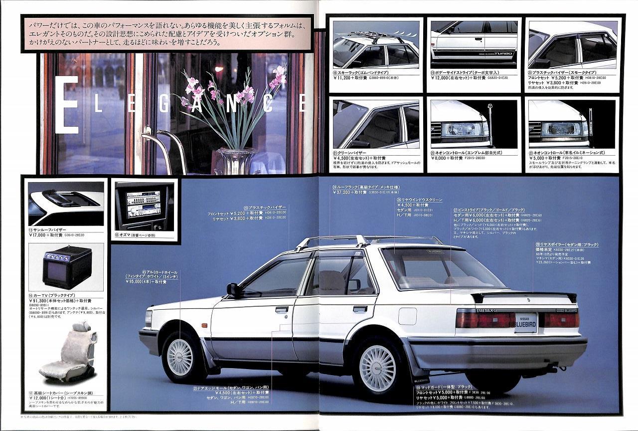 Where Are Mazdas Made >> 83-90 Nissan Bluebird (U11)