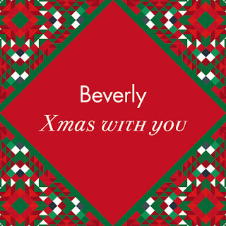 Beverly-Xmas-with-you-歌詞
