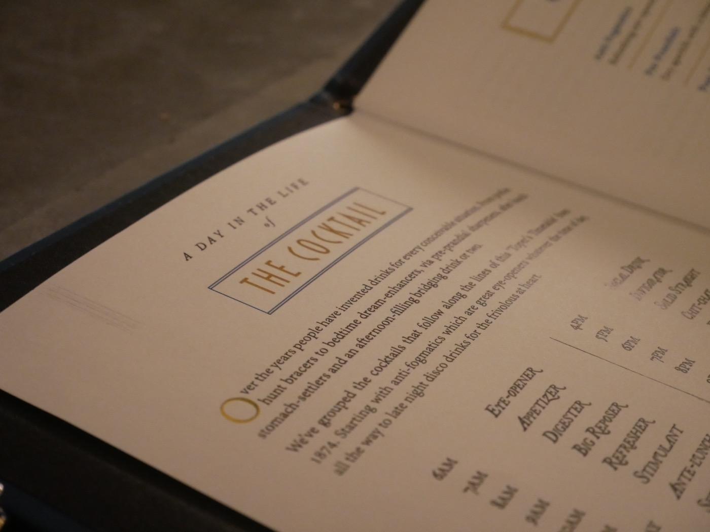 Cocktail menu - Hawksmoor Seven Dials, London