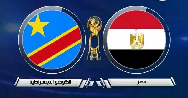 مشاهدة مباراة مصر والكونغو الديمقراطية اون لاين كاملة أمم إفريقيا لكرة اليد 2018