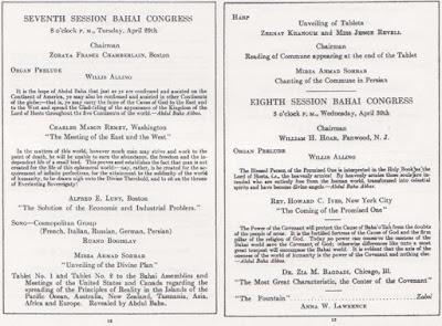 Программа 7 и 8 сессии съезда бахаи