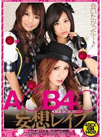 (Re-upload) WNZ-283 A○B4○ 妄想レイプ -