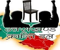 http://bolpahadi.blogspot.in/