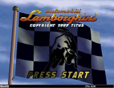 【N64】 藍寶堅尼賽車,Automobili Lamborghini!