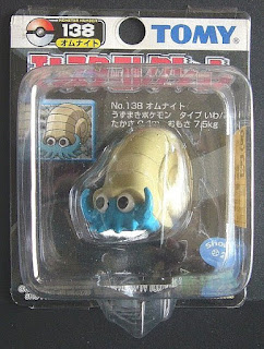 Omastar Pokemon figure Tomy Monster Collection black package series