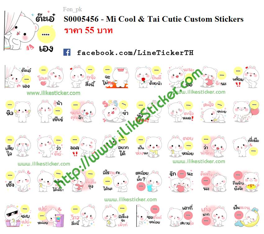 Mi Cool & Tai Cutie Custom Stickers