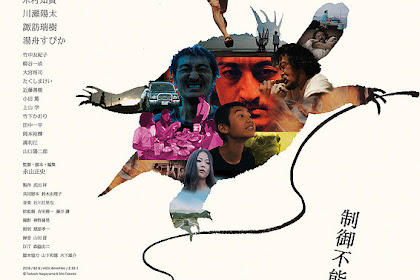 Journey of the Tortoise / Totasu no Tabi / トータスの旅 (2017) - Japanese Movie