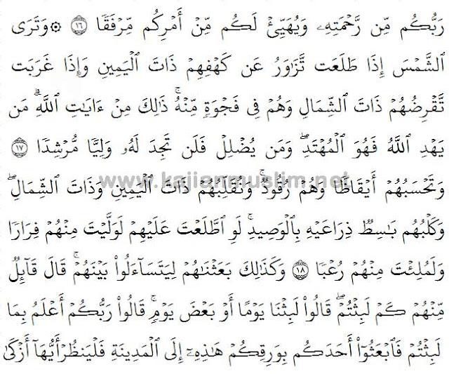 Surat Al-kahfi Arab Latin 3