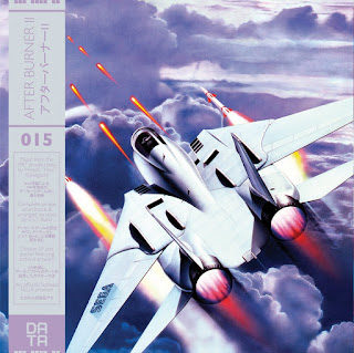 after burner II arcade