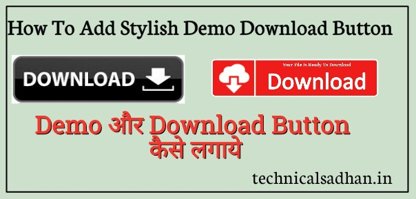 How To Add Stylish Color Demo Download Button For Blogger In Hindi