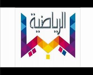 تردد قناة ليبيا الرياضيه