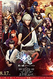 Watch Gintama 2 Rules Are Made to Be Broken Online Free 2018 Putlocker