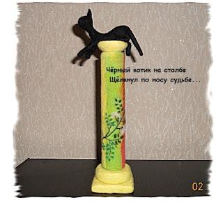 черный кот в скульптуре из шерсти