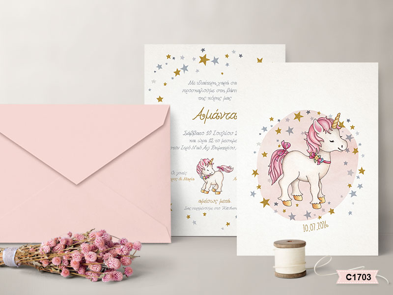 Unicorn christening invitations C1703