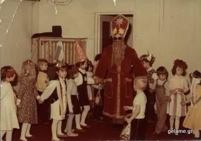Так выглядел греческий Дед Мороз несколько десятилетий назад