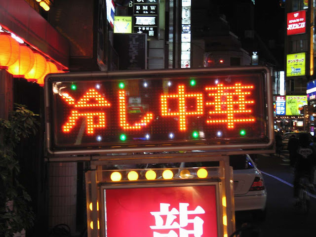 LED displays provide lighting at night