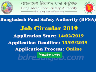 Bangladesh Food Safety Authority (BFSA) Job Circular 2019