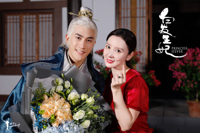 Princess Silver Aarif Lee Zhang Meng wrap filming