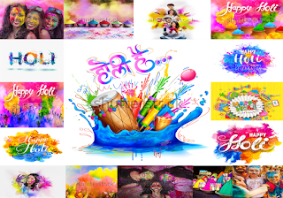 Happy_Holi_2018_Images