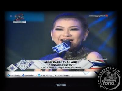 """Ammy Fara Thailand """"Bintang Pentas"""""""