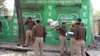 6-people-died-after-drinking-poisonous-liquor-in-kanpur