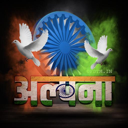 Alpana Name Indian Profile Photo Download