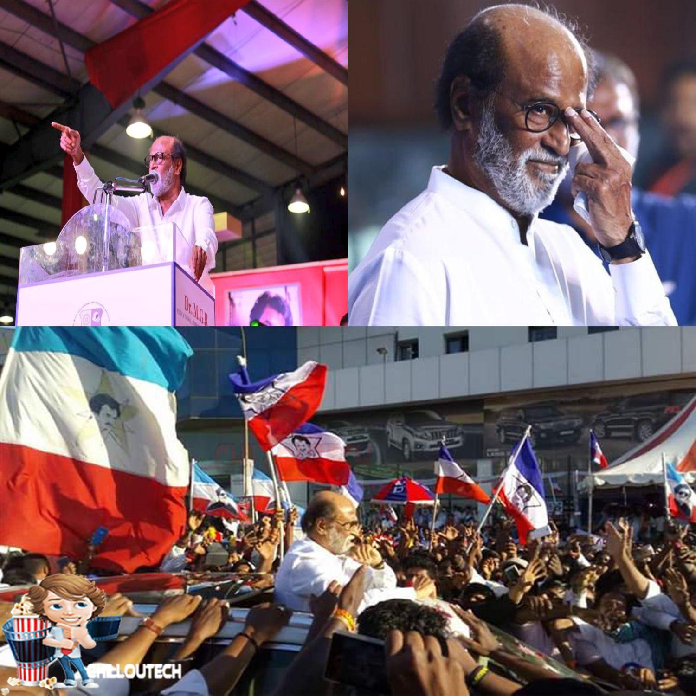 Rajinikanth Bold Speech in MGR Political speech