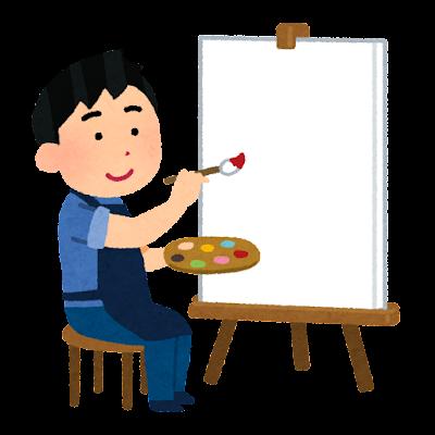 油絵を描く男性のイラスト「キャンバスに向かう男性」
