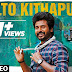 Malto Kithapuleh Song Lyrics - Hero Tamil Movie