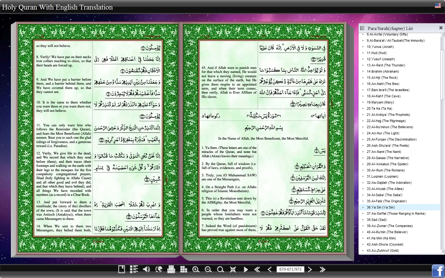 Free Download Holy Quran Software With Translation