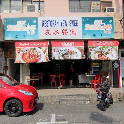 Yew-Swee-Laksa-Johor