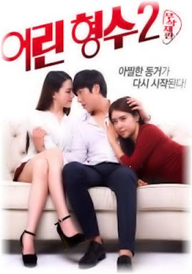 18+ Young Sister-in-Law 2 Korean Porn Movie Free HDRip