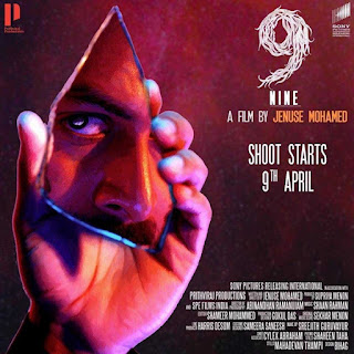Nine (9) First Look Poster 5