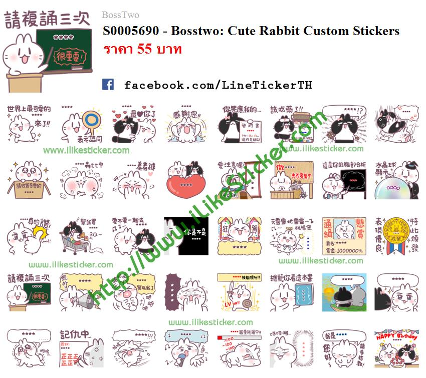 Bosstwo: Cute Rabbit Custom Stickers