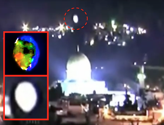 Let's review the UFO seen at Jerusalem, over Dome of Rock temple seen by over 10,000 tourists, Jan 28, 2011 UFO%252C%2Bsighting%252C%2Bnews%252C%2Bnasa%252C%2Bsecret%252C%2Brover%252C%2Bface%252C%2Brock%252C%2Bcuriosity%252C%2BDome%2Bof%2Brock%252C%2Bjerusalem%252C%2B2011%252C%2Bdiscovery%252C%2Bnew%2Bscientist%252C%2BTIME%252C%2BNobel%2Bprize%252C%2BScott%2BC.%2BWaring%252C%2BUFO%2BSightings%2BDaily%252C%2B