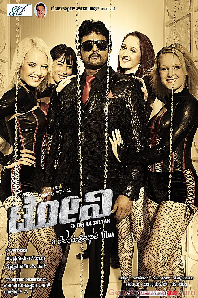 Tony mp3 songs free download