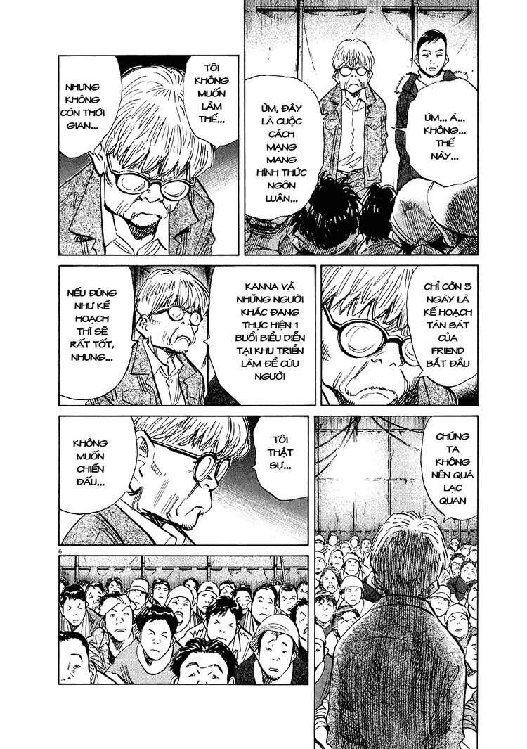 20th Century Boys chapter 243 trang 15