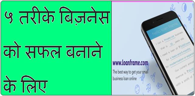 LoanFrame.Com