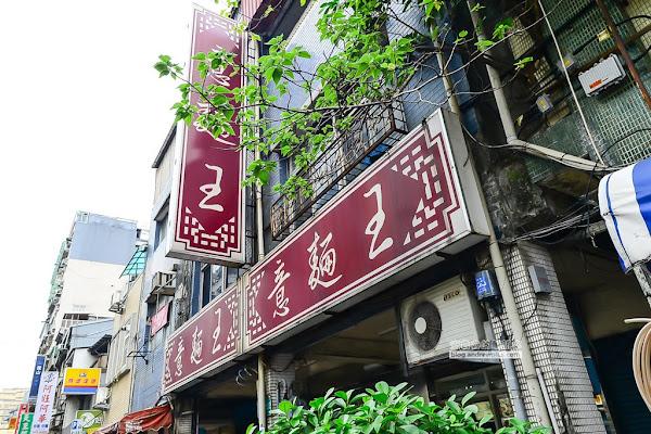 yimenwang-12.jpg