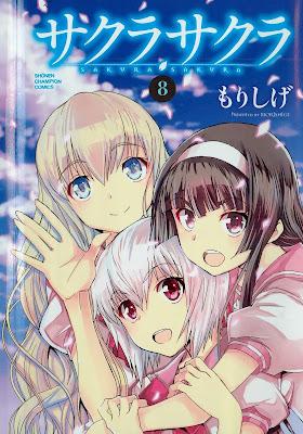 [Manga] サクラ サクラ 第01-08巻 [Sakura Sakura Vol 01-08] Raw Download