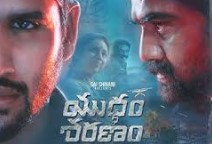 Yuddham Sharanam 2017 Telugu Movie Watch Online