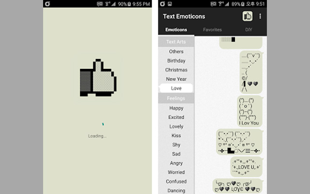 حمّل هذا التطبيق الذي سيميزك عن الجميع عبر إرسال بعض النصوص الغريبة والمدهشة