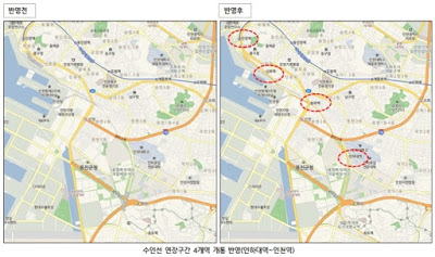 10 Tips Naver Maps adds Incheon Airport Maglev Train Suin Line
