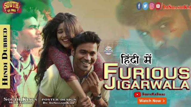 Enai Noki Paayum Thota (Furious Jigarwala) Hindi Dubbed Full Movie Download - Furious Jigarwala 2020 movie in Hindi Dubbed new movie watch movie online website Download