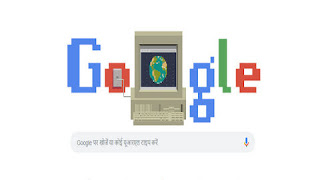 Google made special doodle of 30 years old World Wide Web