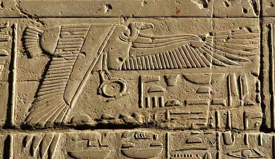 A, mitoloji, mısır mitolojisi, Mısır mitleri, Nekhbet, Nekhebet, Nechbet, Mısır Tanrıçaları, Firavunların koruyucusu,Firavunları koruyan tanrıça,Wadjet,Hedjet,Nekhb,Yukarı Mısır